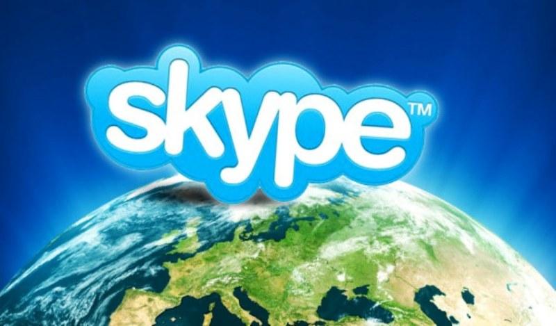 Работа по восстановлению сообщений в Skype