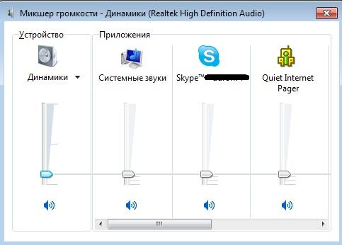 Как сделать еще громче звук на компьютере