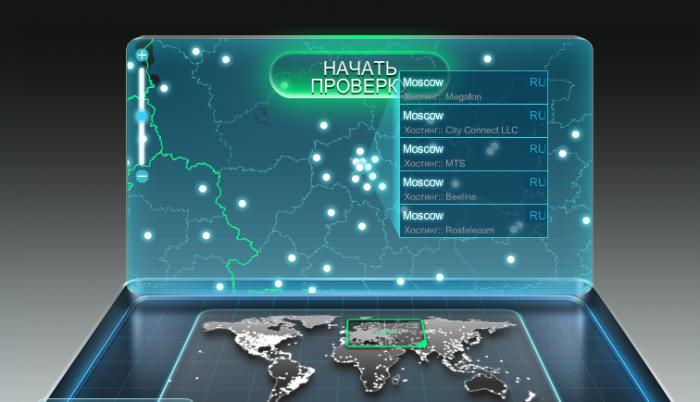 proverka-skorosti-interneta-rostelekom1-700x402