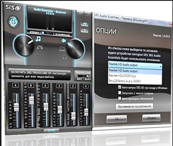 Как улучшить качество звука на ноутбуке