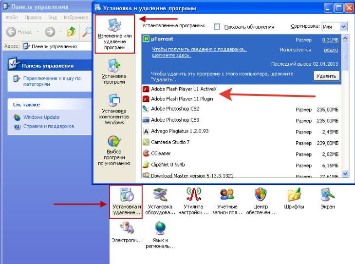 Как найти Flash Player в списке приложений