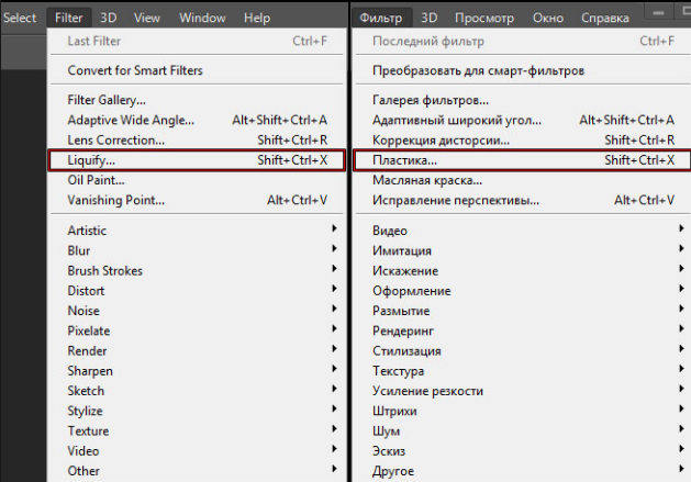 Инструменты Photoshop, английская и русская версии