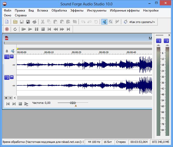 Программа Sound Forge