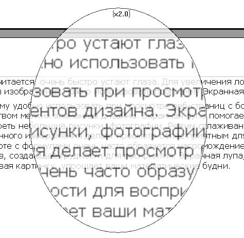 Изменение размера шрифта