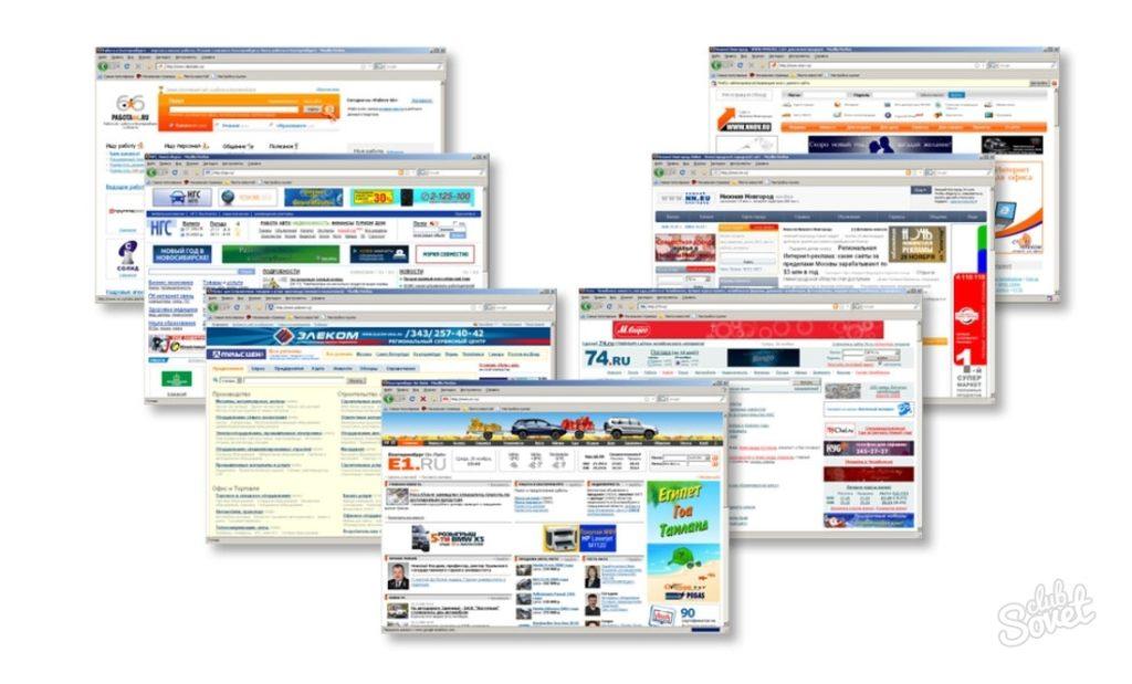 Как разместить свой сайт в интернете бесплатно