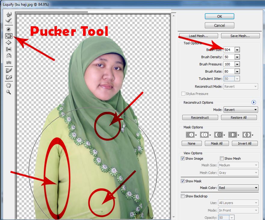 Команда Pucker Tool