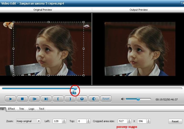 Как сделать фото из видео