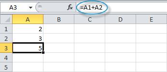 Использование ссылок в формулах
