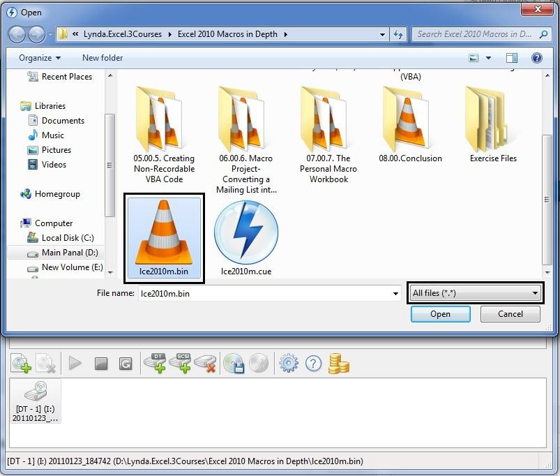 Файл в формате bin