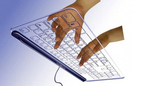 Как выключить «залипание клавиш» на компьютере