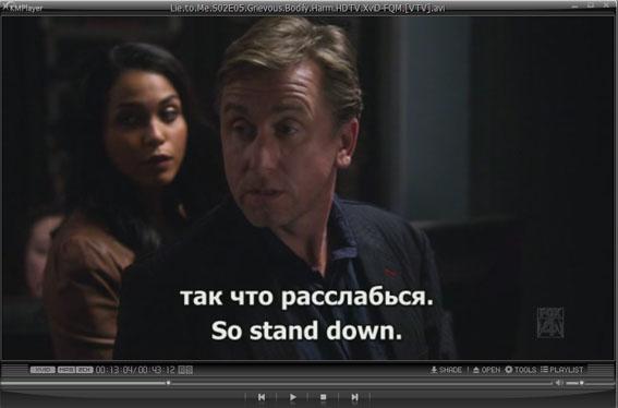 Как подключить субтитры Windows Media Player
