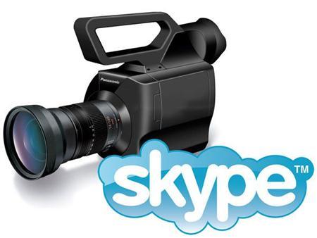 Как сохранить видео в Скайпе
