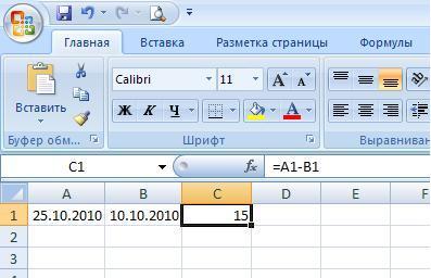 Формула разности двух чисел