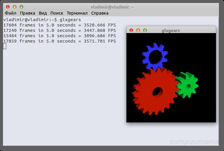 И работает намного шустрее предыдущего процессора от интел!