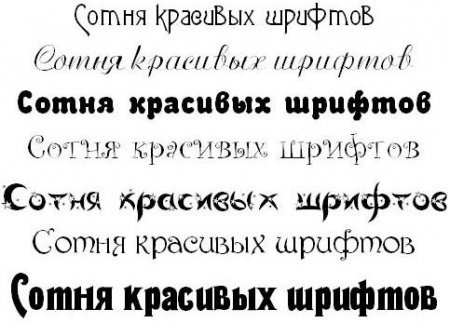 Как установить шрифты в «Иллюстратор»