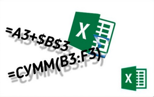 Как делать формулы в Excel
