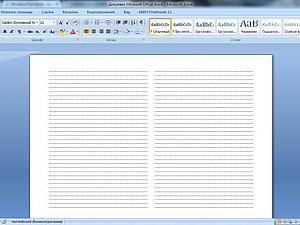 Как в Word разлиновать лист