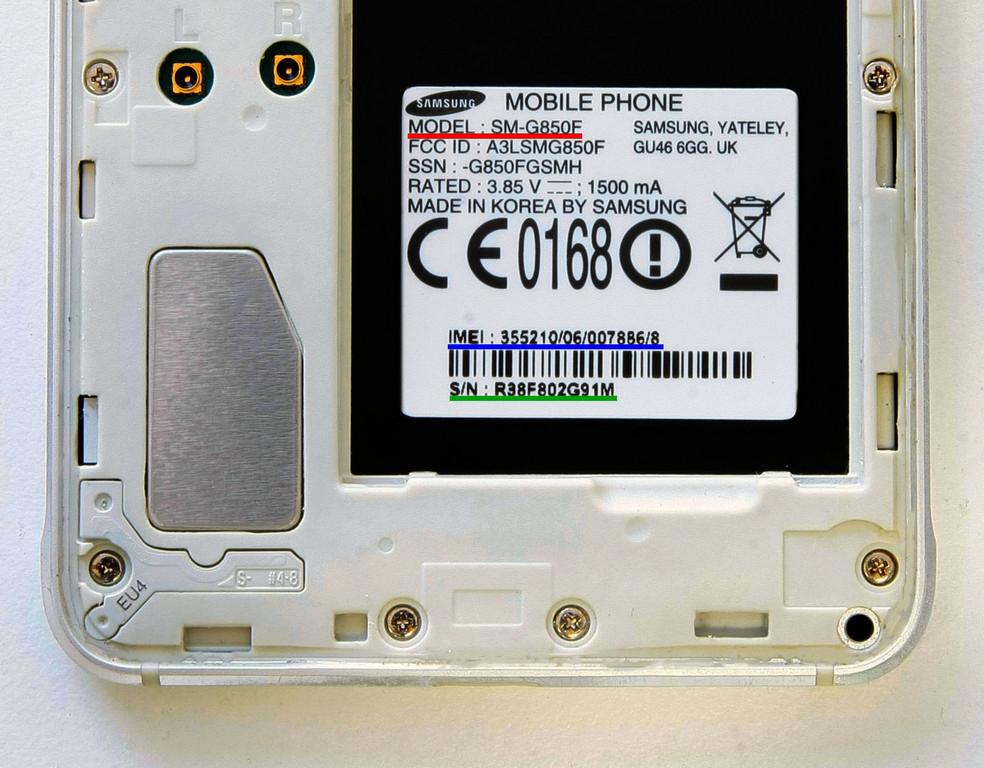 Модель и серийный номер устройства
