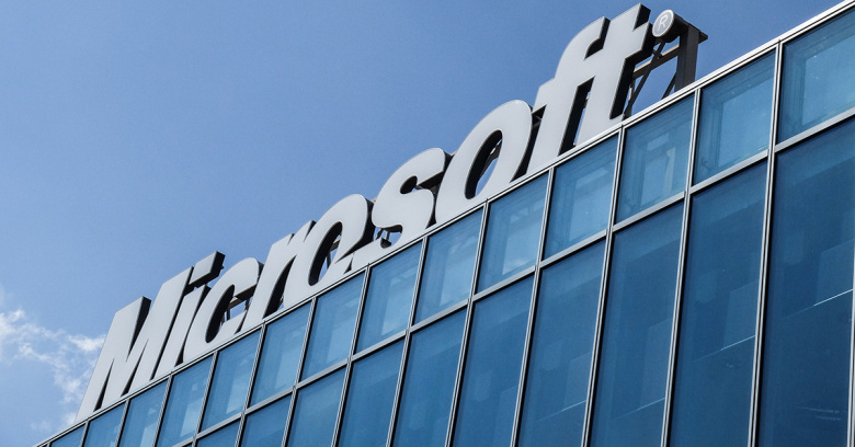 Как связаться с поддержкой Microsoft?