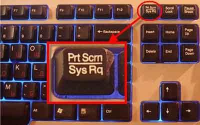 Кнопка «print screen»