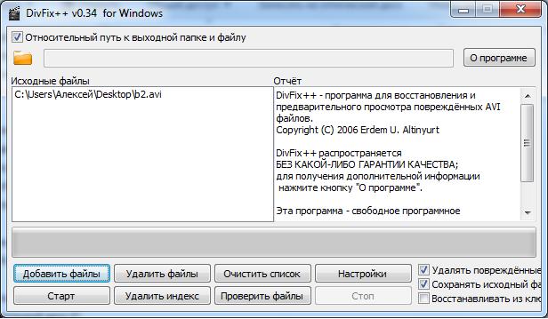 Кнопка «Добавить файлы»