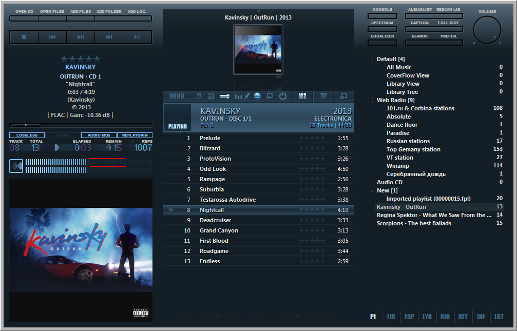 Скриншот Foobar2000