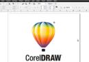 Основной редактор векторной графики CorelDRAW