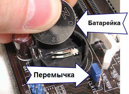 Извлечение батарейки из материнской платы