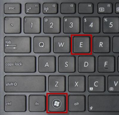 Сочетание клавиш  «Win + E»