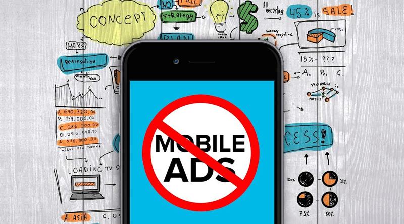 Блокировка рекламы в приложениях