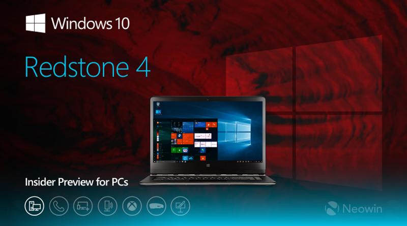 Сборка Windows 10 17063 Redstone 4