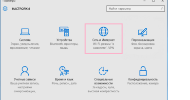 Как настроить VPN в Windows 10?