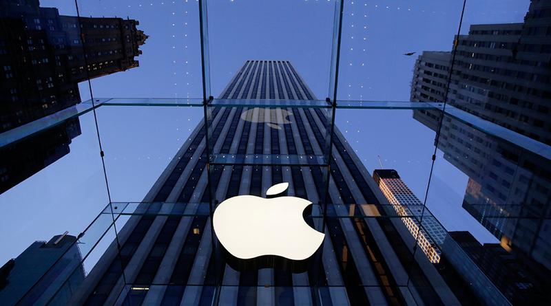 Защитный код iOS выложен в открытый доступ