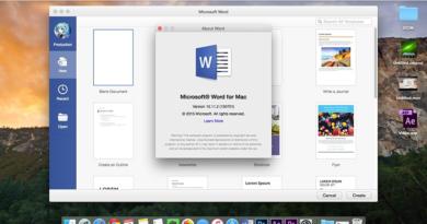 Обновление Microsoft Office для Mac