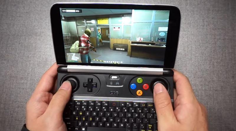 Компактный ноутбук для игр