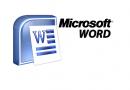 Как улучшить продуктивность работы с текстом с помощью трюков в Microsoft Word