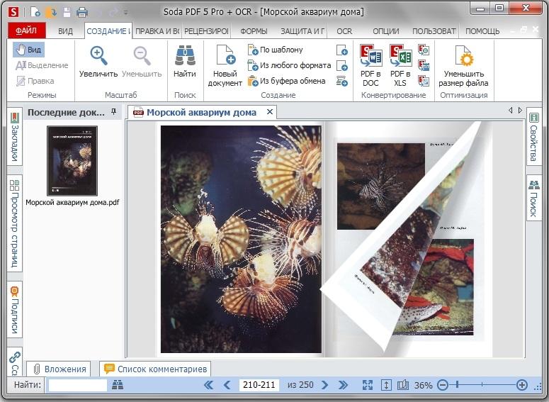 Скриншот Soda PDF PRO + OCR