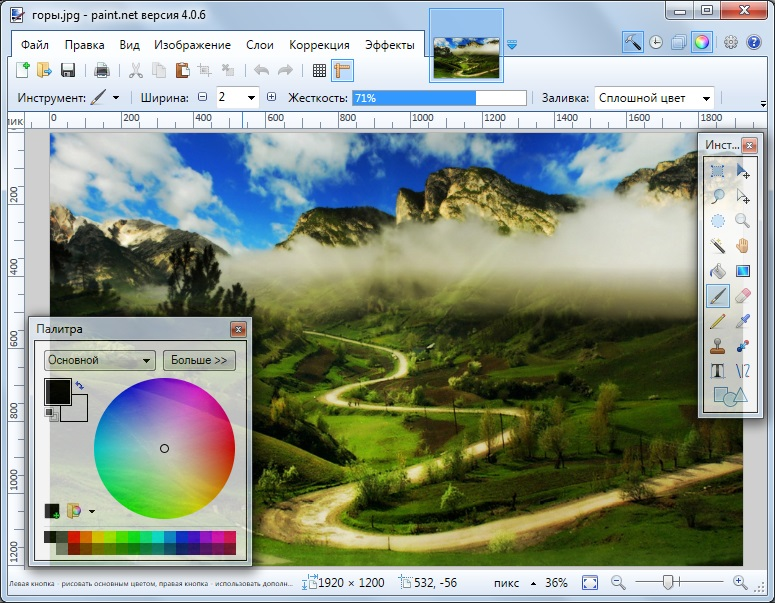 Главное окно Paint.NET
