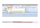 Как скрывать текст и примечания в Microsoft Excel