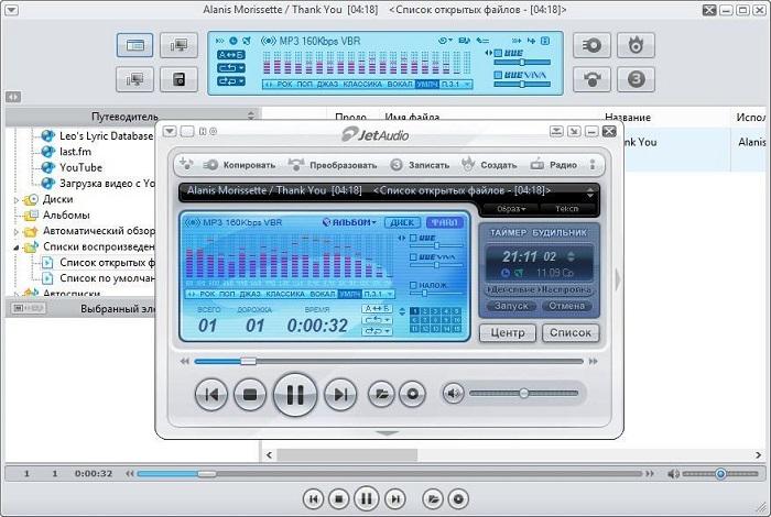 Скриншот к jetAudio