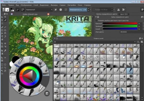 Скриншот к Krita