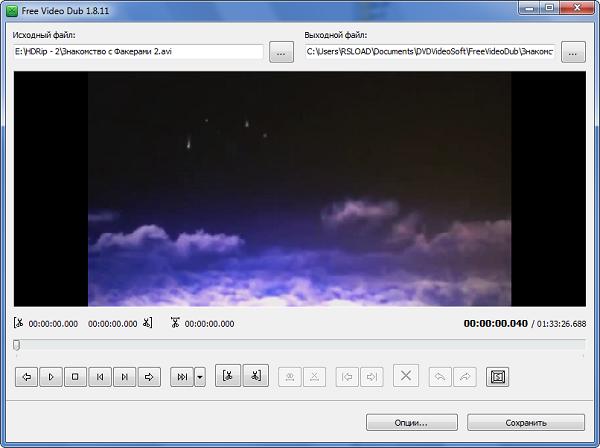 Скриншот к Free Video Dub
