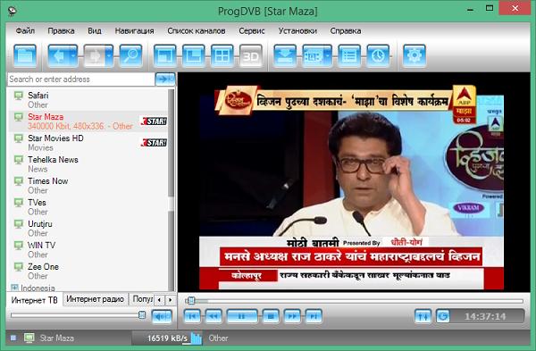 Скриншот к ProgDVB Pro