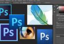 Adobe Photoshop  — безграничные возможности в графическом дизайне