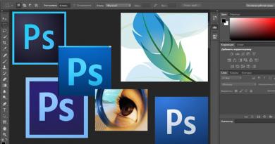 Adobe Photoshop - безграничные возможности в графическом дизайне