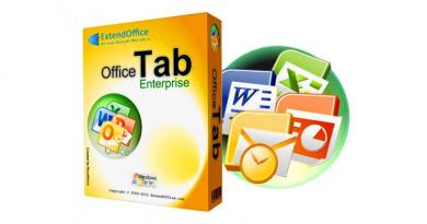 Office Tab — вкладочный режим работы с несколькими документами