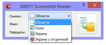 Список «Снимок»