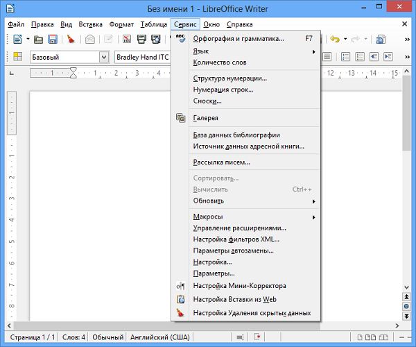 Скриншот к LibreOffice