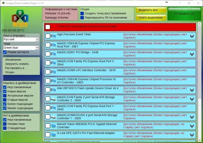 Скриншот к Snappy Driver Installer
