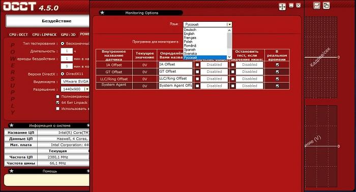 Скриншот к OCCT